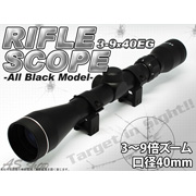 RIFLE SCOPE ライフルスコープ All Black Model 3-9×40