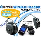 Bluetoothワイヤレスヘッドホン